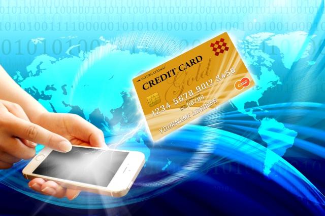 手元に現金がなくても引越しする方法【クレジットカード払いのすすめ】