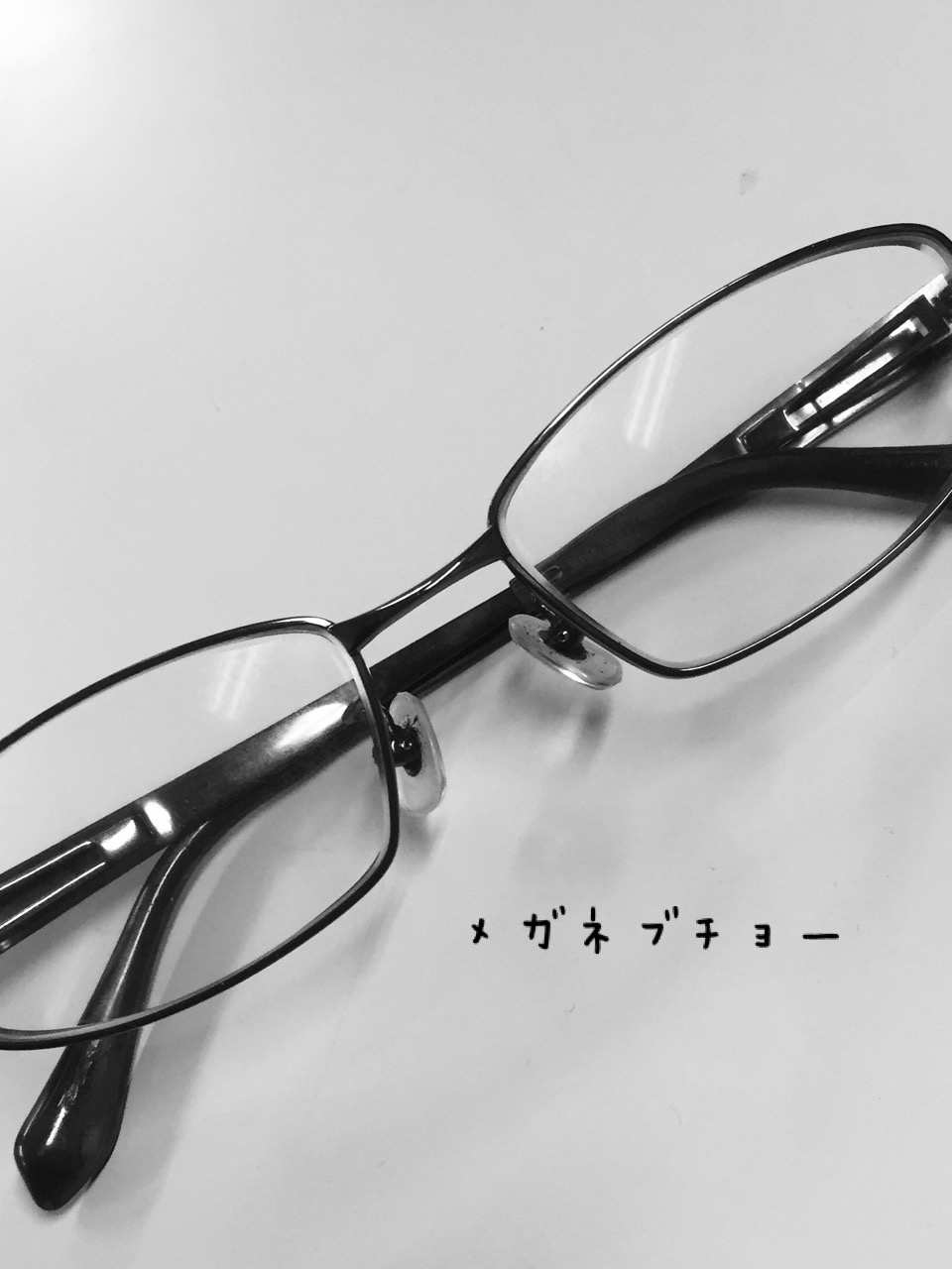 メガネブチョー~其の壱~