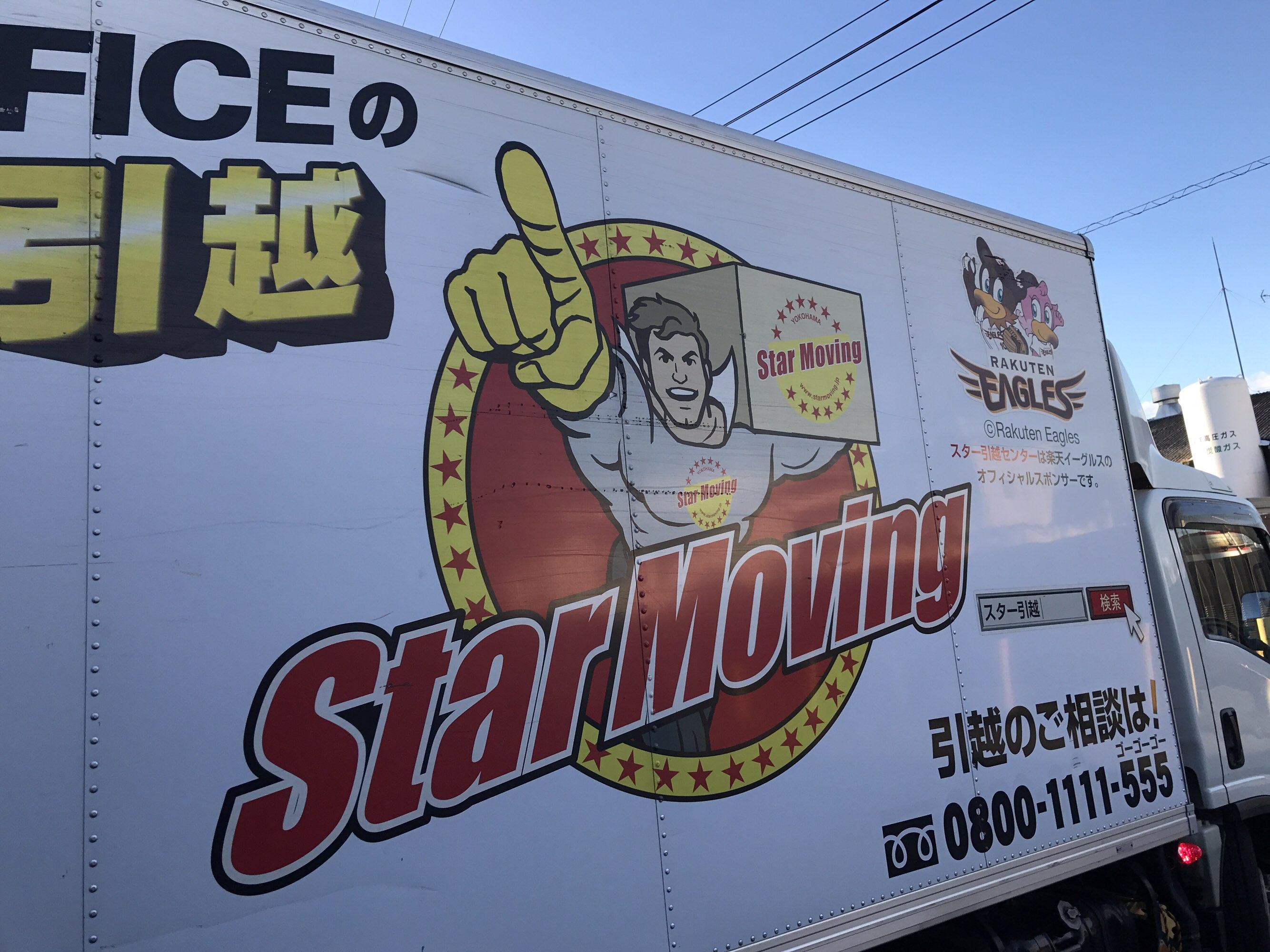 【トラック】千葉支店のこだわり