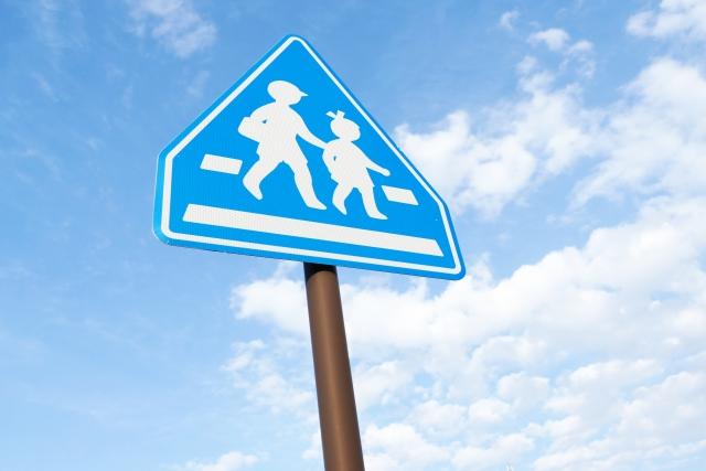 【世界のおもしろ道路標識!あなたは何個分かりますか?vol.1】
