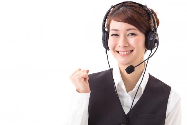 コールセンターの電話対応ノウハウ・より良いサービスを目指して