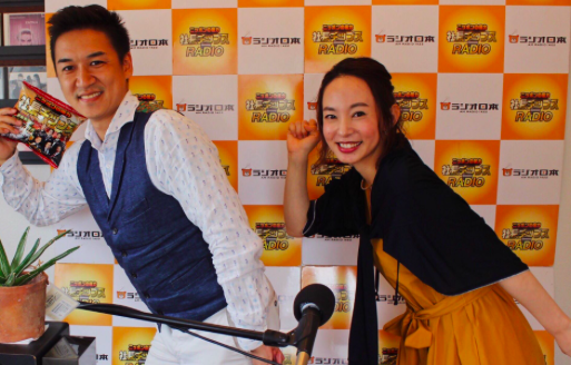 【スタームービング代表山本が「ラジオ日本」に出演させて頂きました。】