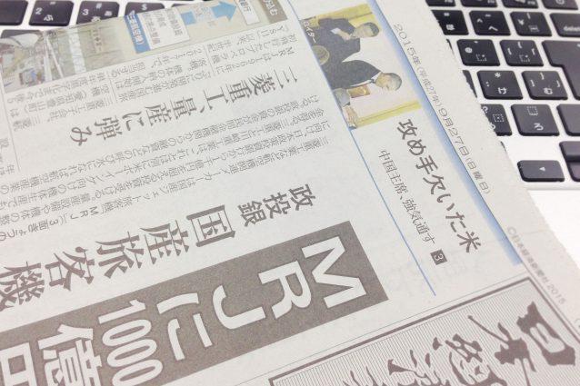 新聞や雑誌の定期購読