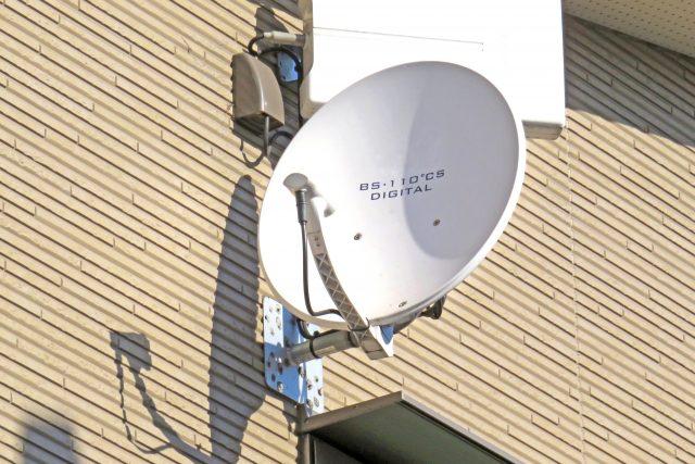 衛星放送・CS放送・ケーブルテレビなどの契約変更