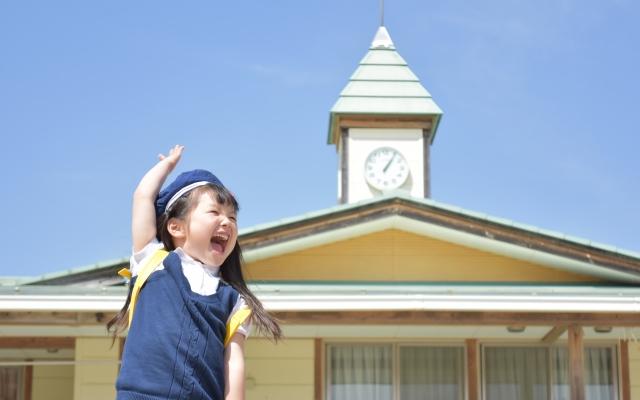 幼稚園・保育園の転入は子どもにとっても一大イベント
