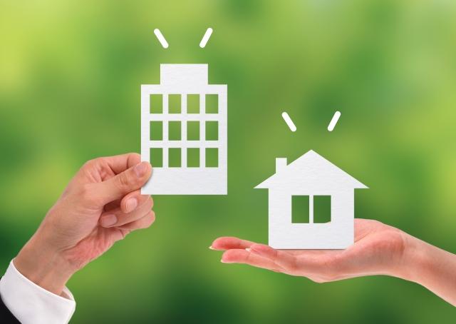 新居の契約と入居準備