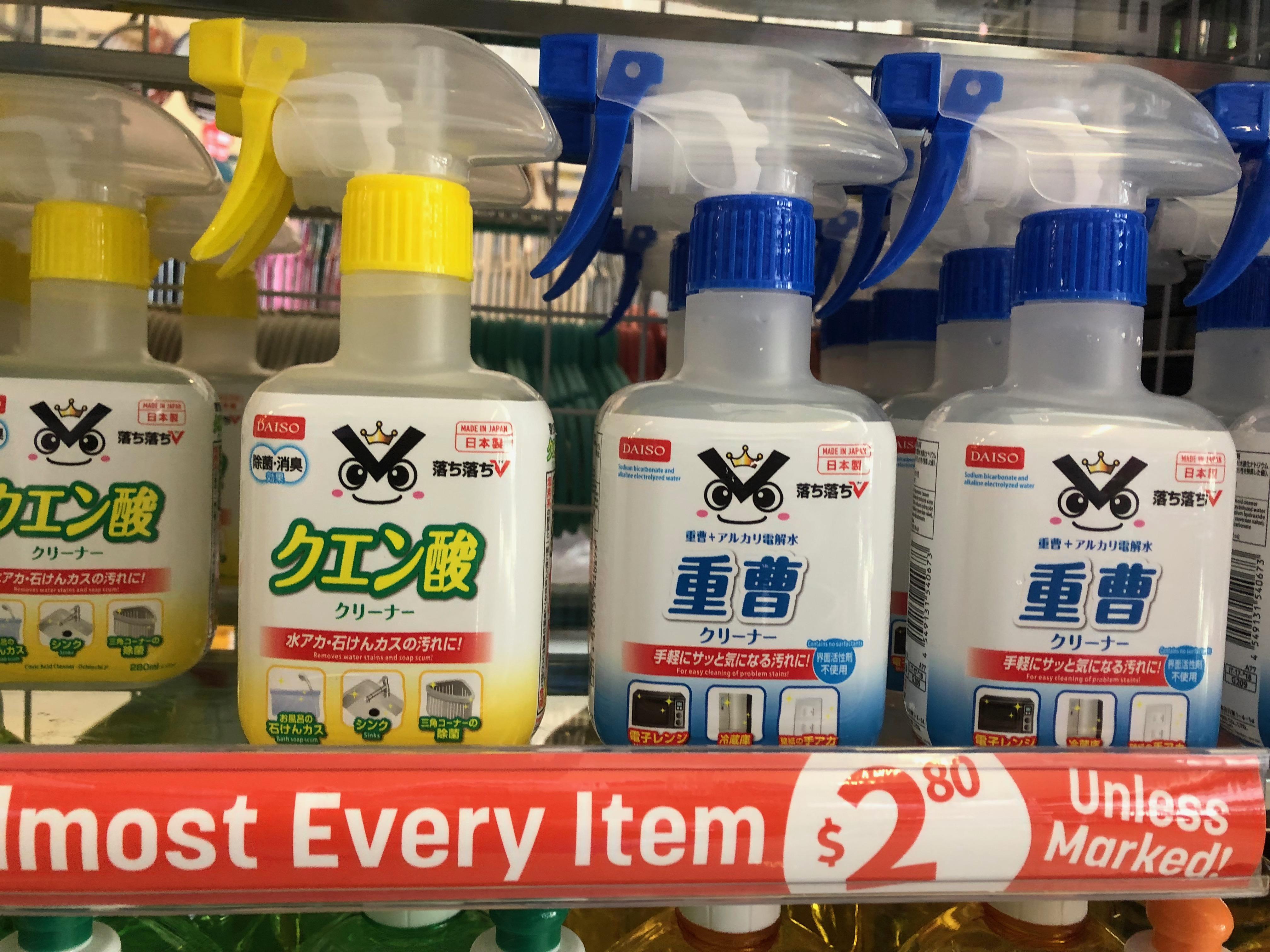 【100円ショップを上手に活用する方法!水回り編】