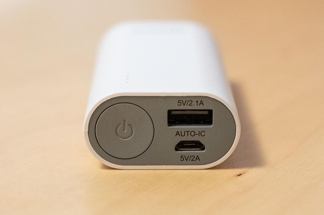 モバイルバッテリーのUSBポート