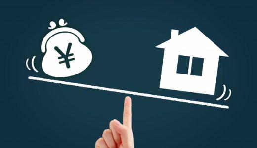 一人暮らしの引越しは増税後にするべき?