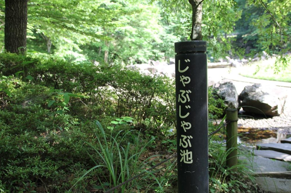 kouenyokohama10