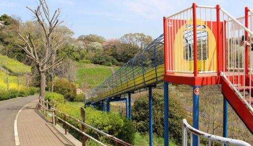 物件選びのポイントの一つ、公園の多い街・神奈川編