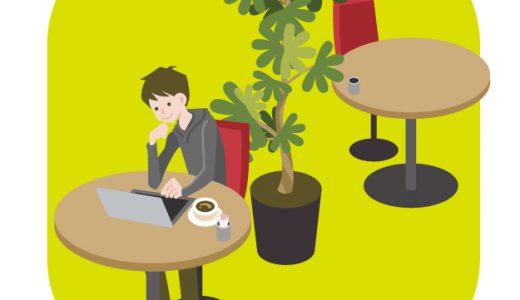 オフィスに観葉植物を置いて清潔空間を演出!オススメの観葉植物を紹介!
