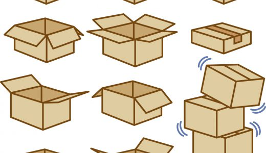 引越し業者が運ぶ事が出来ない荷物とは?