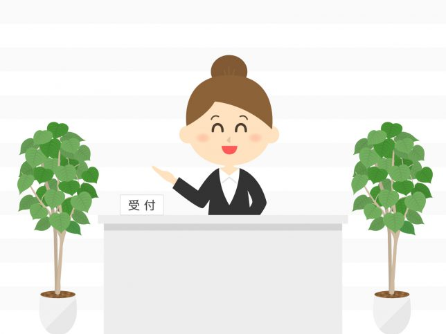 office-foliageplant02