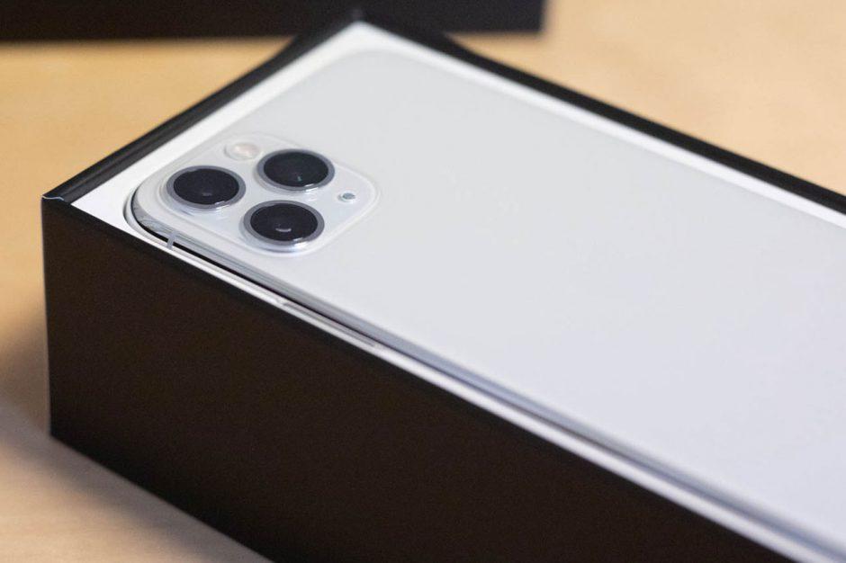 新しいiPhoneを買う必要ある?iPhone 11 Proにするメリットとは?
