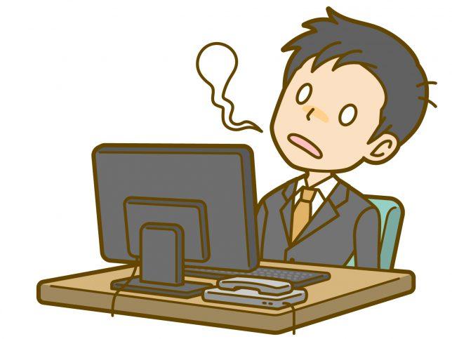 office-transfer-Employee