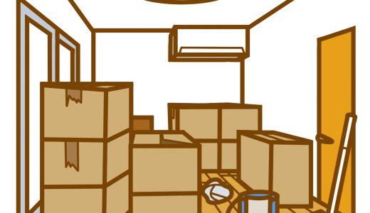 引越しの荷造りで必要な資材や便利な物