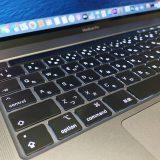 Macの選び方!CPU・メモリ・ストレージはどのくらいにするべきか