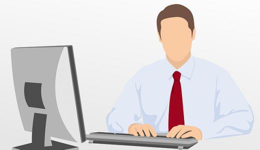 年末年始にオフィスや会社で仕事以外で行うべき事とは?