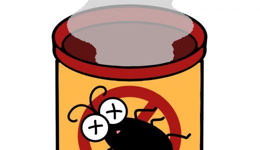 ゴキブリなどの防虫は引越し後すぐに対策をしよう!