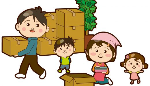 子供連れで引越しする人必見!事務手続きと子供の不安を和らげる方法