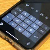 iPhoneの便利操作まとめ!カーソル移動やコピペなどを簡単にする方法