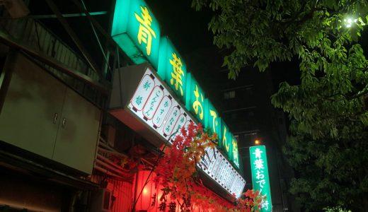 【ご当地グルメ】静岡で食べたい魚介&肉の有名グルメを紹介!