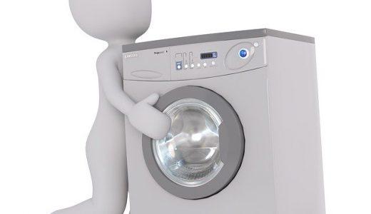 引越しで洗濯機を運ぶ手順を知らないとヤバイ!?4ステップで解説