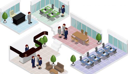 オフィス移転を格安にする方法