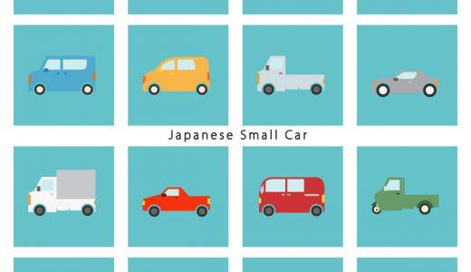 引越し時の車の手続きはどうしたいい?引越しの際気になる車の手続きについて