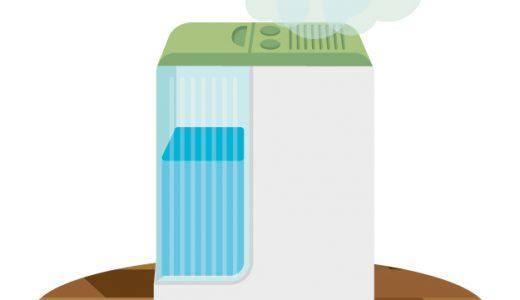 一人暮らしで加湿器を持つべきメリットとは?