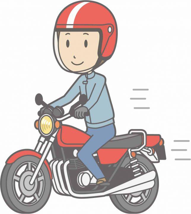 バイク 引越し 排気量
